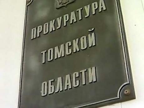 Работа в иркутске игровые автоматы охранник казино еврогранд играть онлайн