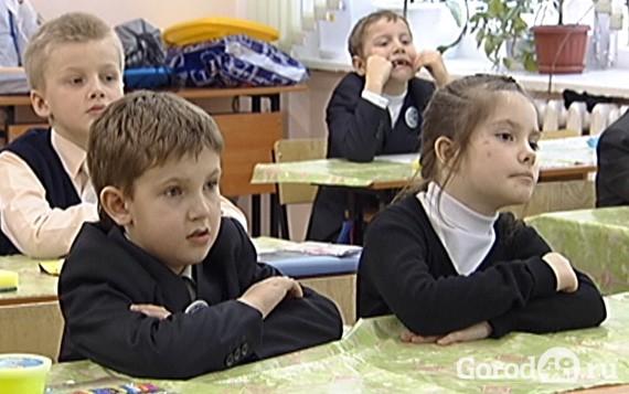 Частное видео в школе