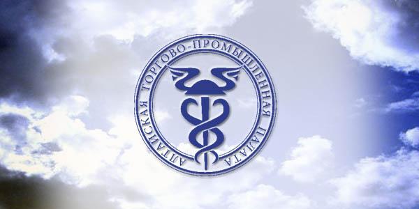 Алтайская торгово-промышленная палата
