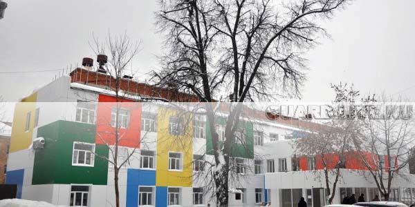 Фото: rg.ru.