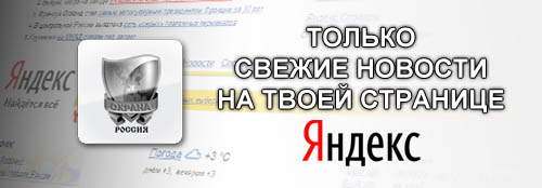 Казино вулкан на телефон Намцы скачать Казино вулкан на телефон Кувшиново download