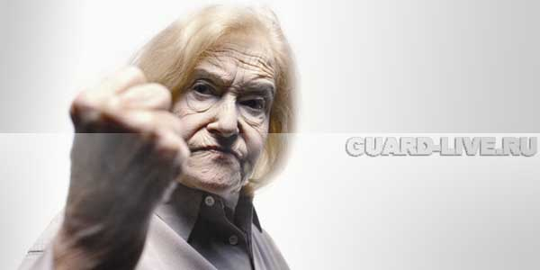 Не сердите бабушку!