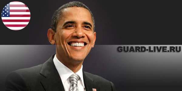 Барак Обама. Иллюстрация: guard-live.ru