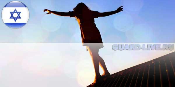 Женщина на крыше. Иллюстрация: guard-live.ru