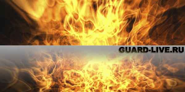 Пожар. Иллюстрация: guard-live.ru