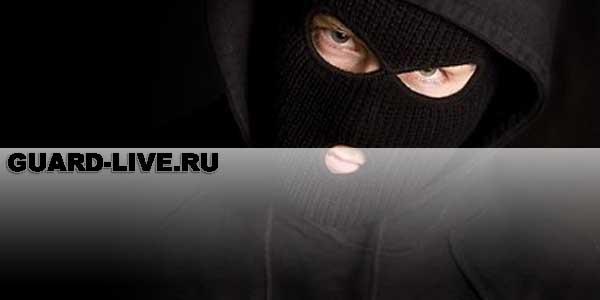 Грабитель в маске. Иллюстрация: guard-live.ru