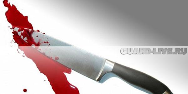 Ранения охраннику были нанесены ножом.
