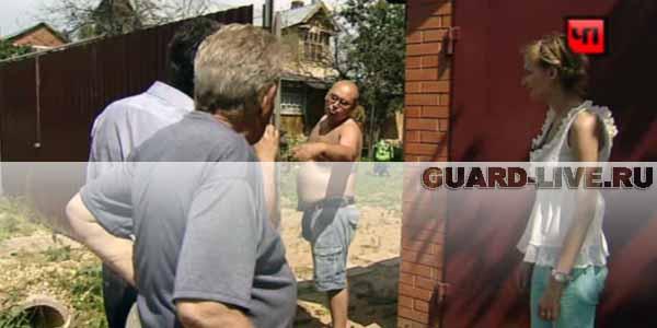 Скрин с видео программы «ЧП»