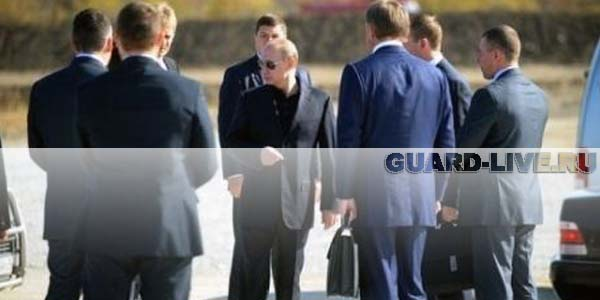 Охранники Путина