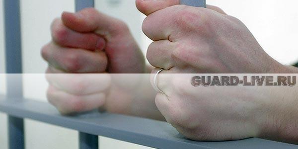 Подозреваемый задержан