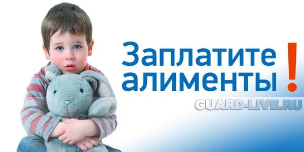 Фото:fssprus.ru.