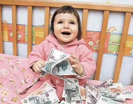 Закон о материнском капитале в России