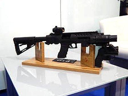 Оружие спецназа дополнили травматикой