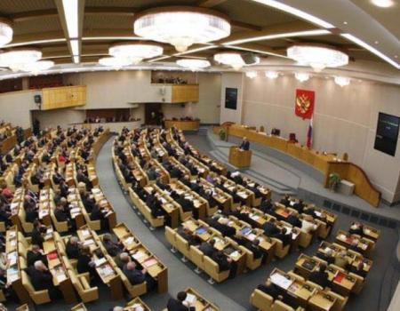 Принятие новых законов в России