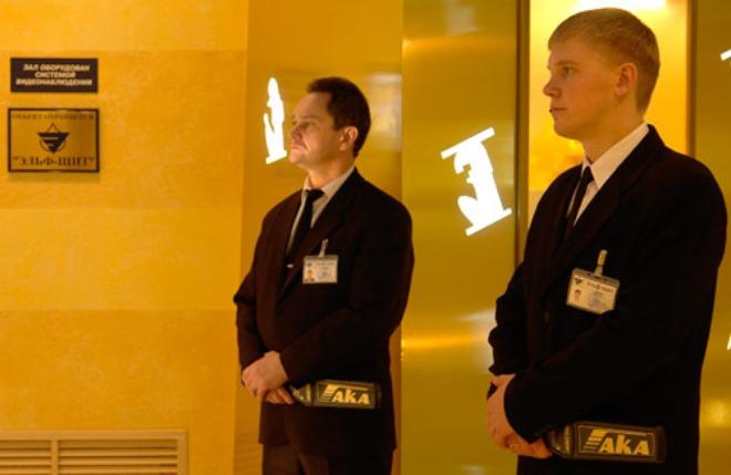 обязанности начальника службы безопасности гостиницы