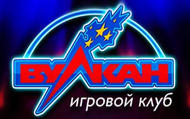 osobennosti-igrovyx-avtomatov-ot-kluba-vulkan-1