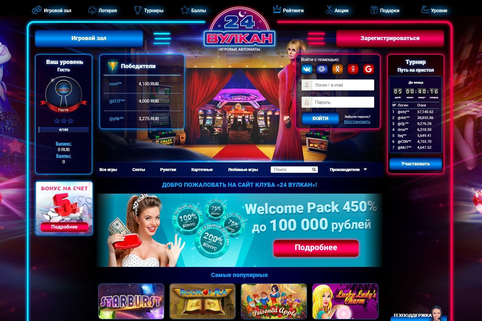 https casino vulkan com
