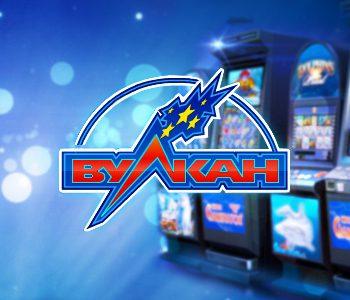 Играть-в-казино-Вулкан-на-реальные-деньги-онлайн