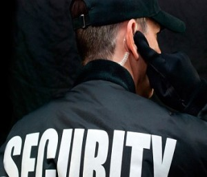 Выбор личной охраны